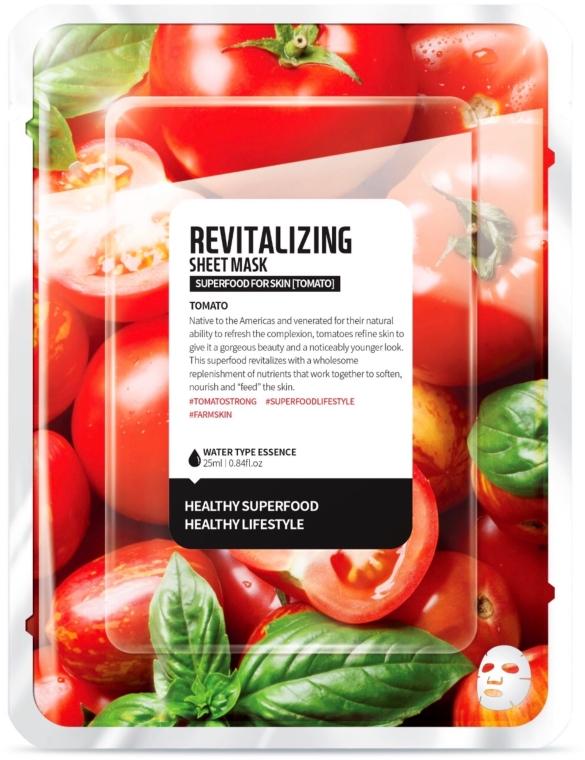 PREZENT! Rewitalizująca maska do twarzy na tkaninie Pomidor - Superfood For Skin Revitalizing Sheet Mask — фото N1