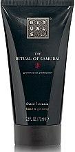Kup Krem do golenia Bazylia i żeń-szeń - Rituals The Ritual Of Samurai Shave Cream