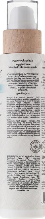 Lekka emulsja 2 w 1 do demakijażu i oczyszczania twarzy na dzień i noc - Shy Deer — фото N2