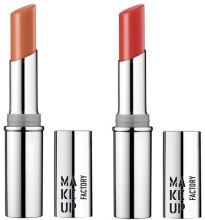 Kup Nawilżająca pomadka do ust - Make up Factory Glossy Lip Stylo