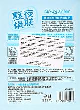 Nawilżająca maska z ekstraktem z żółtej lilii wodnej - BioAqua Natural Extract Water Lily Moist Mask — фото N2