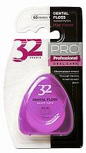 Kup Nić dentystyczna 32 Pearls PRO, fioletowa - Modum 32 Perły Dental Floss