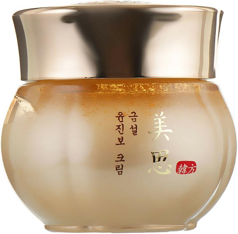 Liftingujący krem przeciwzmarszczkowy - Missha Misa Geum Sul Lifting Special Cream — фото N2