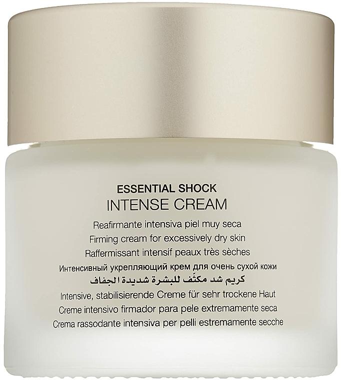 Nawilżający krem przeciwstarzeniowy do cery suchej - Natura Bissé Essential Shock Intense Cream — фото N3
