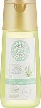 Kup Organiczny żel nawilżający do higieny intymnej - Planeta Organica Intimate Care