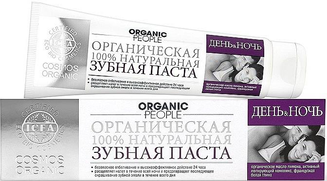 Pasta do zębów Dzień i noc - Organic People — фото N1