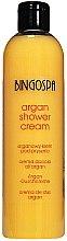 Kup Arganowy krem pod prysznic z brzoskwinią - BingoSpa Argan Oil Shower Cream With Peach