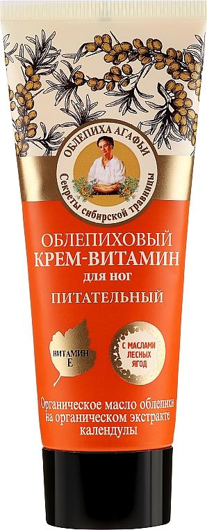 Odżywczy rokitnikowy krem witaminowy do stóp - Receptury Babci Agafii Rokitnik Agafii