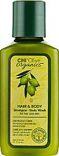 Kup Żel do włosów i ciała z oliwką - Chi Olive Organics Hair And Body Shampoo Body Wash