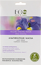 Kup Głęboko oczyszczająca maska algowa do twarzy - ECO Laboratorie Algae Facial Mask