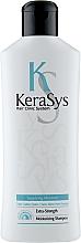 Kup Nawilżający szampon do włosów suchych i łamliwych - KeraSys Hair Clinic Moisturizing Shampoo