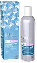Kup Nawilżający szampon do włosów - Estel Winteria Beauty Hair Lab Shampoo