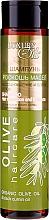 Kup Szampon do włosów Odbudowa i blask z organicznymi olejami z oliwek i czarnuszki - Luxury Oils Olive Haircare