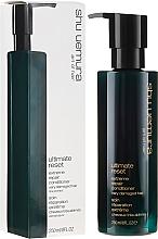 Kup Regenerująca odżywka do włosów - Shu Uemura Art of Hair Ultimate Reset Conditioner