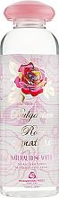 Kup Woda różana - Bulgarian Rose Signature Natural Rose Water