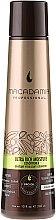 Odżywka do włosów - Macadamia Professional Ultra Rich Moisture Conditioner — фото N1