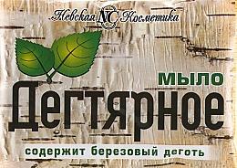 Kup Mydło w kostce - Kosmetyki Nevskaya