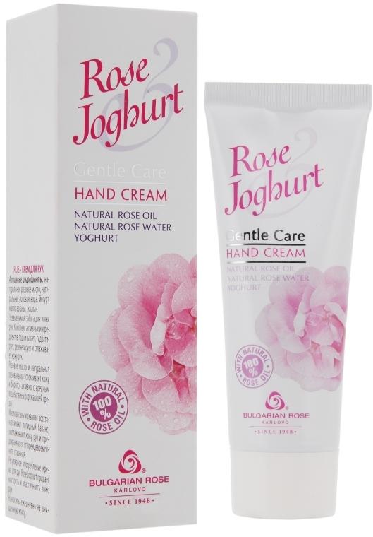 Krem do rąk Jogurt i róża - Bulgarian Rose Rose & Joghurt — фото N1