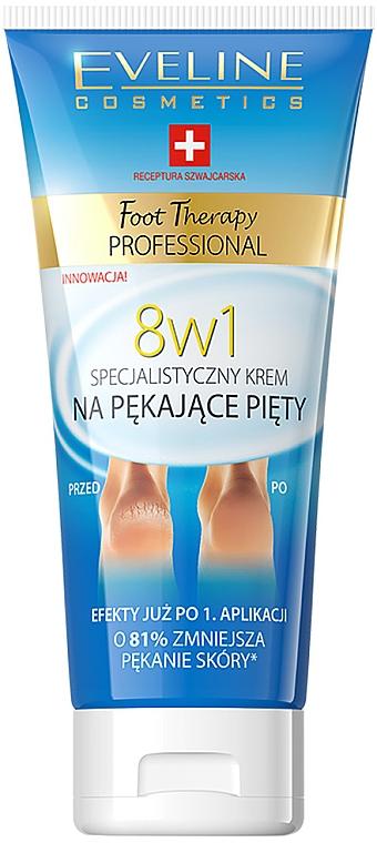 Specjalistyczny krem na pękające pięty 8 w 1 - Eveline Cosmetics Foot Therapy Professional — фото N1