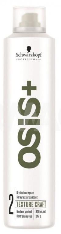 Teksturujący suchy spray do włosów - Schwarzkopf Professional Osis+ Texture Craft — фото N1