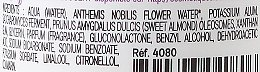 Mineralny dezodorant orzeźwiający Rumianek - Acorelle Deodorant Care — фото N3