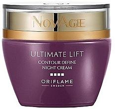Kup PRZECENA! Modelujący krem liftingujący na noc do twarzy - Oriflame NovAge Ultimate Lift Contour Define Night Cream*