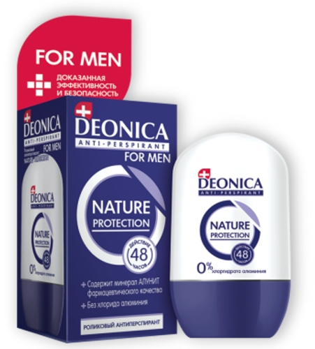 Antyperspirant w kulce dla mężczyzn - Deonica Nature Protection For Men — фото N1