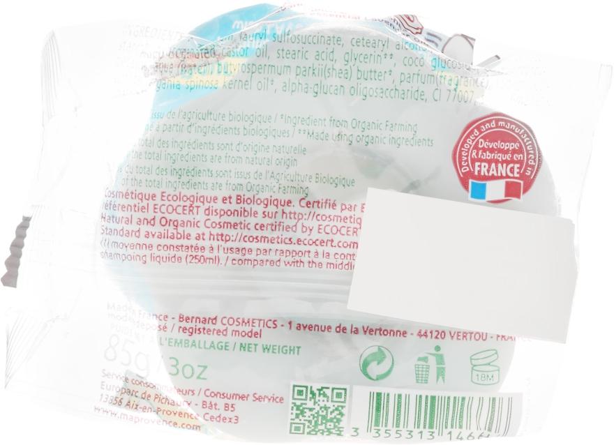 Organiczny szampon w kostce dla dzieci - Ma Provence Shampoo For Children — фото N2
