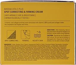 Krem do twarzy ze złotem - Missha Vita C Plus Spot Correcting & Firming Cream — фото N3