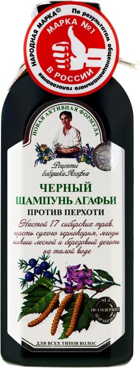Czarny szampon przeciwłupieżowy - Receptury Babci Agafii