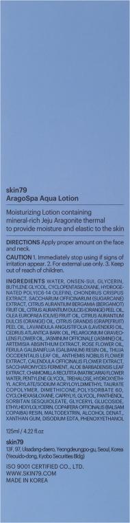 Lekki nawilżający lotion do twarzy - Skin79 AragoSpa Aqua Lotion — фото N3