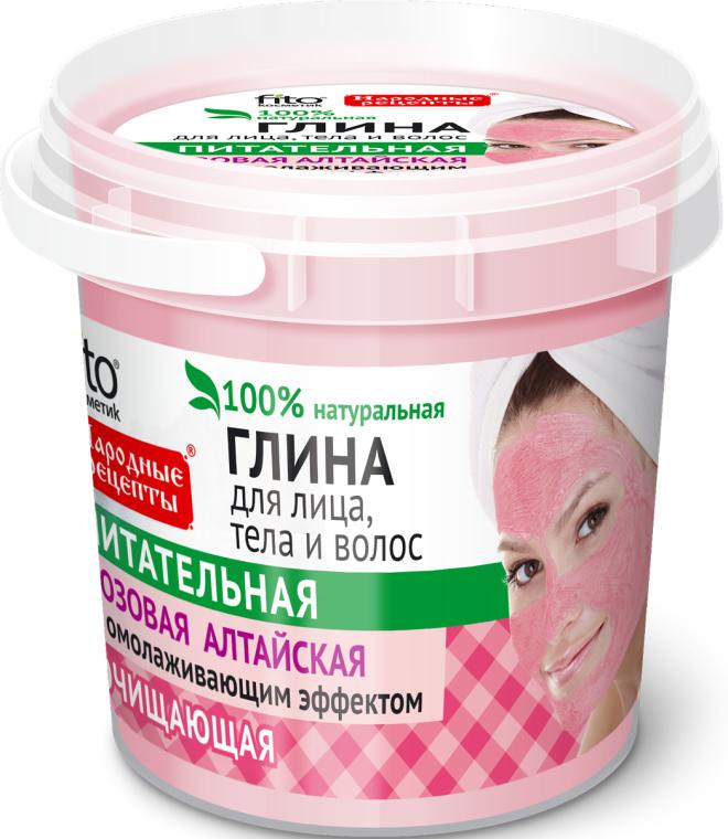 Ałtajska glinka różowa do twarzy, ciała i włosów - FitoKosmetik