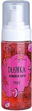 Kup Pianka do ciała o zapachu granatów - Dushka Shower Foam