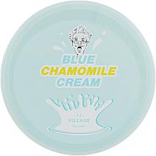 Kup PRZECENA! Krem do twarzy Niebieski rumianek - Village 11 Factory Blue Chamomile Cream *
