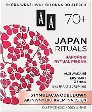 Kup Aktywny bio-krem do twarzy na dzień Stymulacja odbudowy - AA Japan Rituals 70+