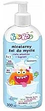 Kup Micelarny żel do mycia dla dzieci 3w1 - BooBoo Micellar Shower Gel 3 In 1 Body/Hair/Bath