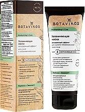 Kup Nawilżająca maska do skóry suchej i odwodnionej - Botavikos Moistrurizing & Care