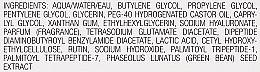 Liftingujące serum do twarzy - Klapp Stri-PeXan Serpentine Concantrate — фото N3