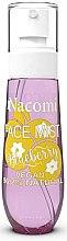 Kup Naturalna wegańska mgiełka do twarzy i ciała Borówka - Nacomi