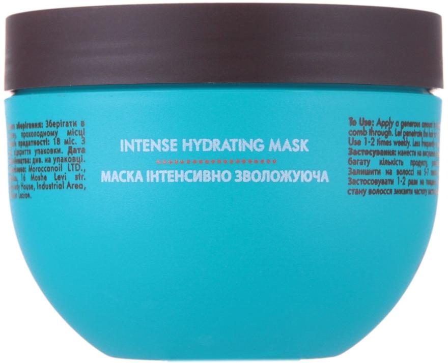 Intensywnie nawilżająca maska - Moroccanoil Intense Hydrating Mask