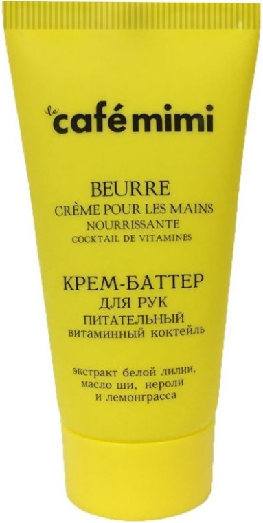 Odżywczy krem-masło do rąk Witaminowy koktajl - Café Mimi