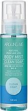 Kup Mgiełka do ciała - Welcos Around Me Natural Perfume Vita Body Mist Clean Soap