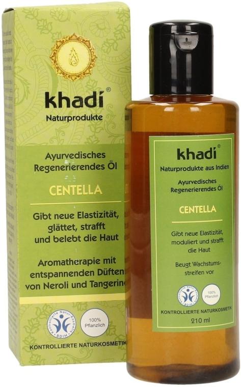 Ajurwedyjski olejek do ciała na rozstępy z wąkrotą azjatycką - Khadi Centella Ayurvedic Regenerating Oil — фото N2