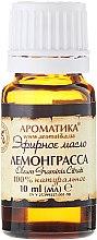 100% naturalny olejek z trawy cytrynowej - Aromatika — фото N2