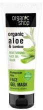 Kup Nawilżający żel-maska do twarzy Madagaskarski aloes - Organic Shop Gel Mask Face