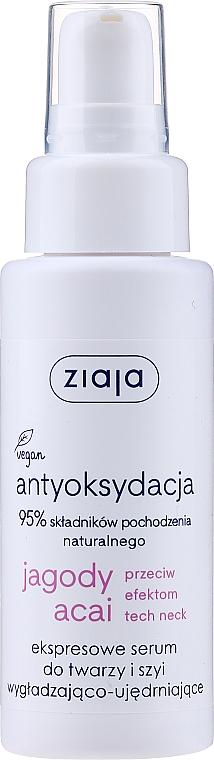 Wygładzająco-ujędrniające ekspresowe serum do twarzy i szyi - Ziaja Jagody acai
