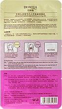 System do oczyszczania porów nosa - Bioaqua — фото N2