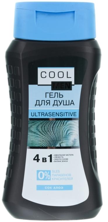 Żel pod prysznic - Cool Men Ultrasensitive — фото N1
