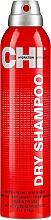 Kup Suchy szampon z hydrolizowanym jedwabiem - CHI Dry Shampoo