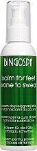 Kup Balsam do stóp ze skłonnościami do pocenia - BingoSpa Balm For Feet Prone To Sweat